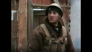 31 декабря 1994 - 1 января 1995. Штурм Грозного.