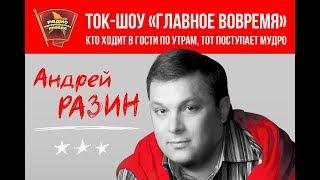 Сколько Порошенков есть у Украины? - Андрей Мишин