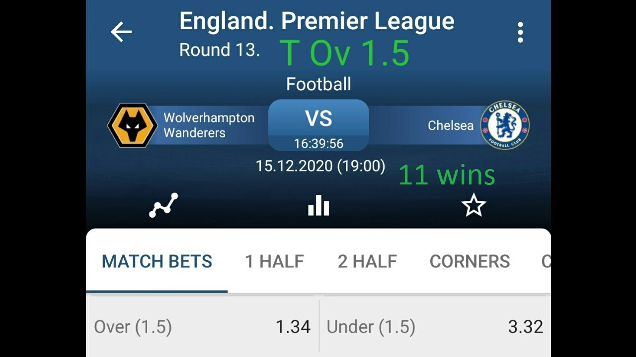 today soccer predictions for betting