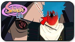 Roblox Shinobi Life-Madara Mangekyou Sharingan Kekkei Genkai Gameplay