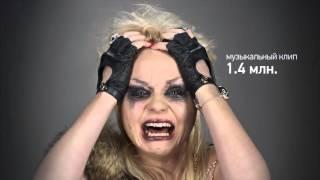 Клип: Кто сама Алиса Вокс экс Ленинград Держи меня за руку успех! Новая версия