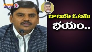 Chandrababu is raising doubts on EVMs due to fear of defeat, says Vishnuwardhan | Prime9 News