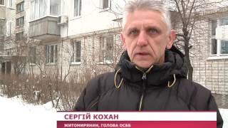 видео встановлення сонячних електростанцій в Житомире