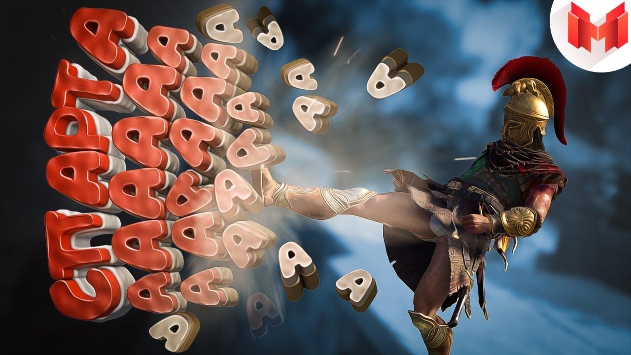 "Assassin's Creed: Odyssey""Баги, Приколы, Фейлы ""|игры приколы голых"