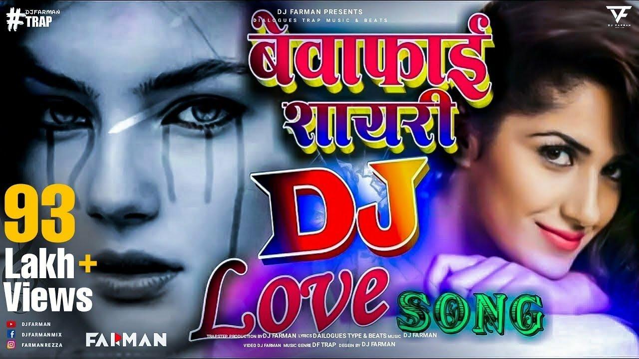 Download Bewafaai Shayari : Tune Mujhse Mohabbat Ki ~ DJ FARMAN