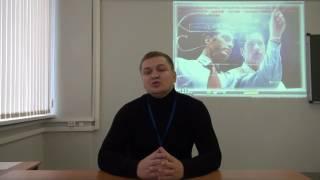 видео Формы, методы и направления государственного регулирования экономики