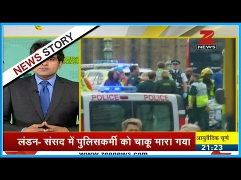 DNA: Terror attack outside British Parliament
