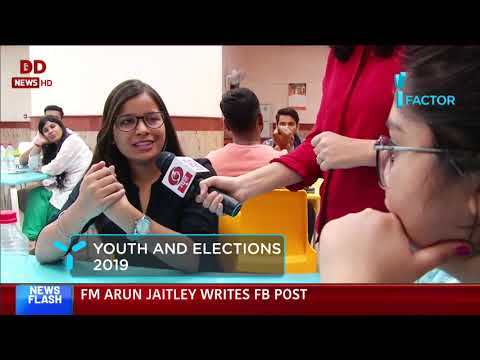 Y- Factor | Special programme on Youth Voters | Episode-01| 03/05/2019