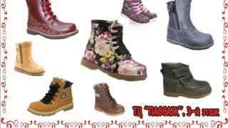 видео Таши Орто - детская профилактическая ортопедическая обувь