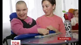 видео Особливий дитина: виховання дітей з відхиленнями у розвитку