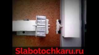 Slabotochkaru.ru +79169892826(, 2013-09-14T12:12:22.000Z)