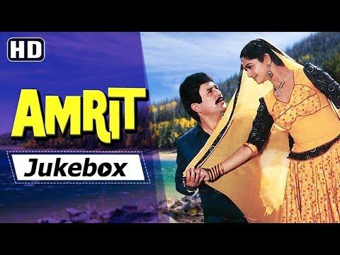 Amrit(1986) Songs| Rajesh Khanna | Smita Patil | Aruna Irani | Laxmikant Pyarelal |Anand Bakshi Hits