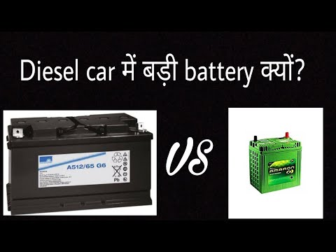 Why 'Big' Battery In Diesel Cars? Explained !