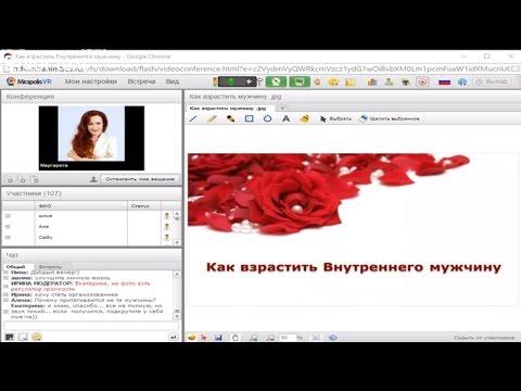 Мир после Квантового Перехода. Валентина Миронова — видео