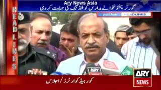 Ary News Headlines Breaking News - | Today Update News | Pakistan News Channel |