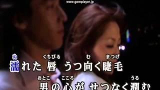 作詞:麻こよみ 作曲:徳久広司 唄:おおい大輔 ♪ 恋の続きを・・今日か...
