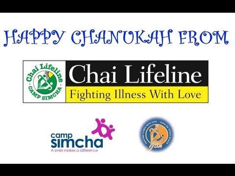 Chai Lifeline Chanukah Miracles 2010 - Fighting Illness with Love Around the World