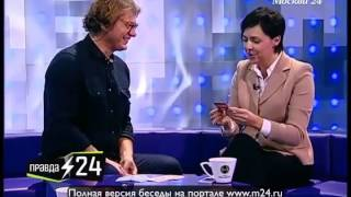 Ольга Шелест и смс  в телефоне мужа