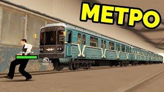 MTA Province - Метро