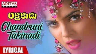 Chandruni Takinadi Lyrical   Rakshakudu Movie Songs    Nagarjuna, Sushmita Sen    A R Rahman