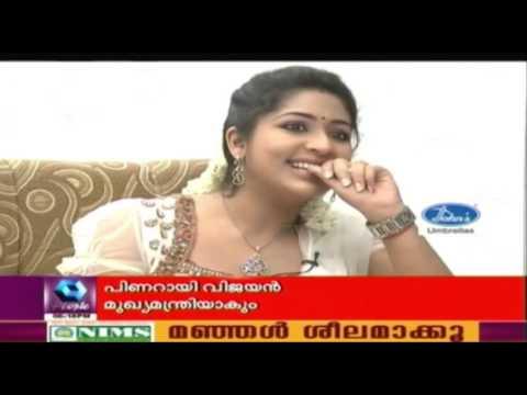 Exclusive: Navya Nair Interviews Pinarayi Vijayan   20th May 2016   Full Episode