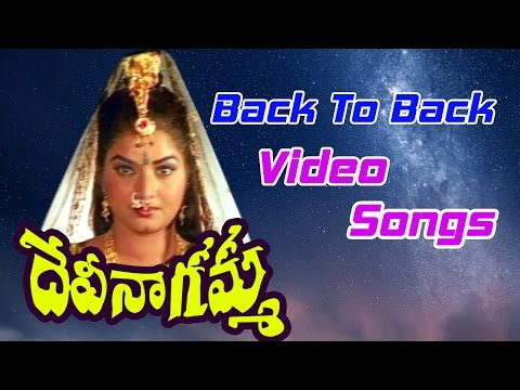 Devi Nagamma Back 2 Back Video Songs