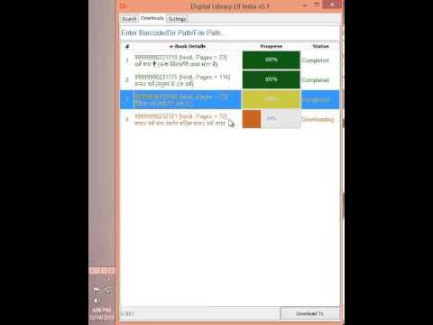 DLI-Downloader v5.1 Introduction Video (Digital Library of India)