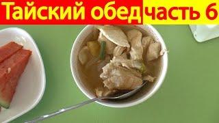 видео Анчоусы: что это, с чем их едят в разных странах мира?