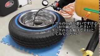 【DIY作業】ワイヤーホイール手組ビードブースター最高です!! 後編 thumbnail