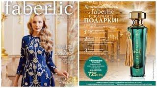 видео ТОП-10. Самые популярные женские ароматы в Украине, декабрь 2017 года