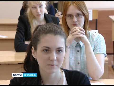 Ярославские выпускники начали сдавать ЕГЭ