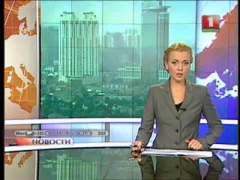 Belarus Opens Embassy in Jakarta
