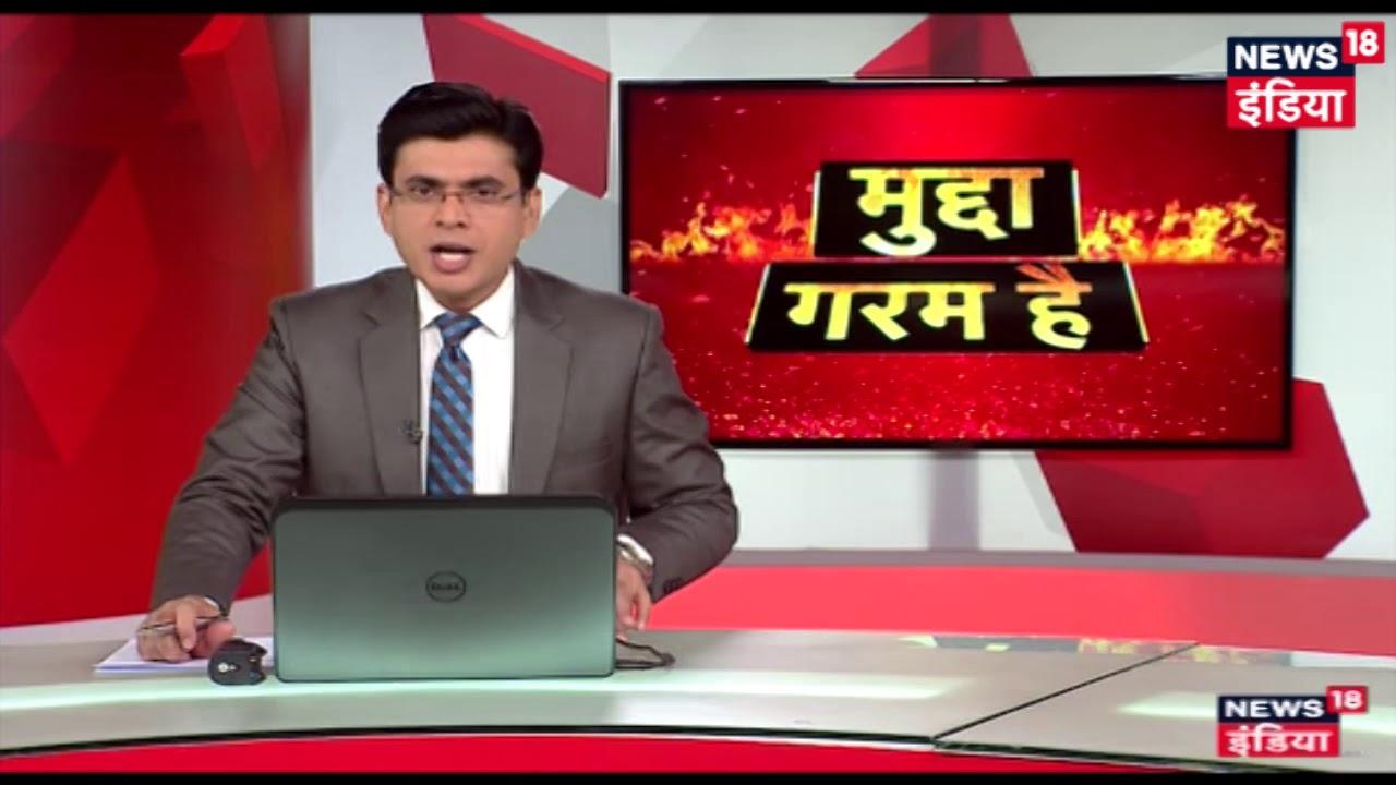 Rafale Deal मामले पर फिर भड़के Rahul, लगाए कई गम्भीर आरोप