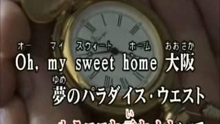 2011/2/23発売、アルバム「MIUSICMAN(KUWATA KEISUKE)」より。