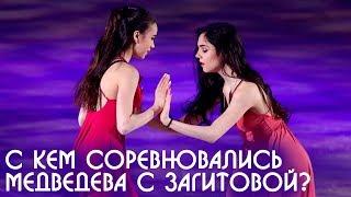 Медведева с Загитовой на чемпионате боролись с юниорками