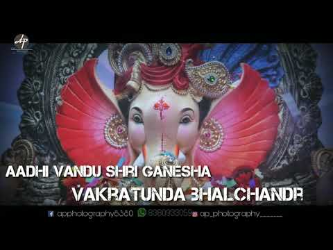 Chintamani maza status  Ganpati status mumbai cha raja ap photography