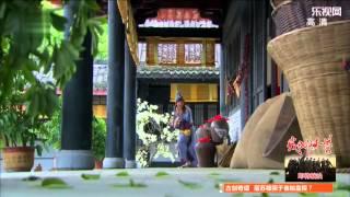 新济公活佛14 Xin Huo Fo Ji Gong 14
