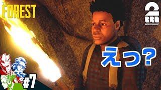 #7【ホラー】弟者,兄者,おついちの「THE FOREST」【2BRO.】 thumbnail