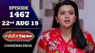 CHANDRALEKHA Serial | Episode 1467 | 22nd Aug 2019 | Shwetha | Dhanush | Nagasri | Arun | Shyam