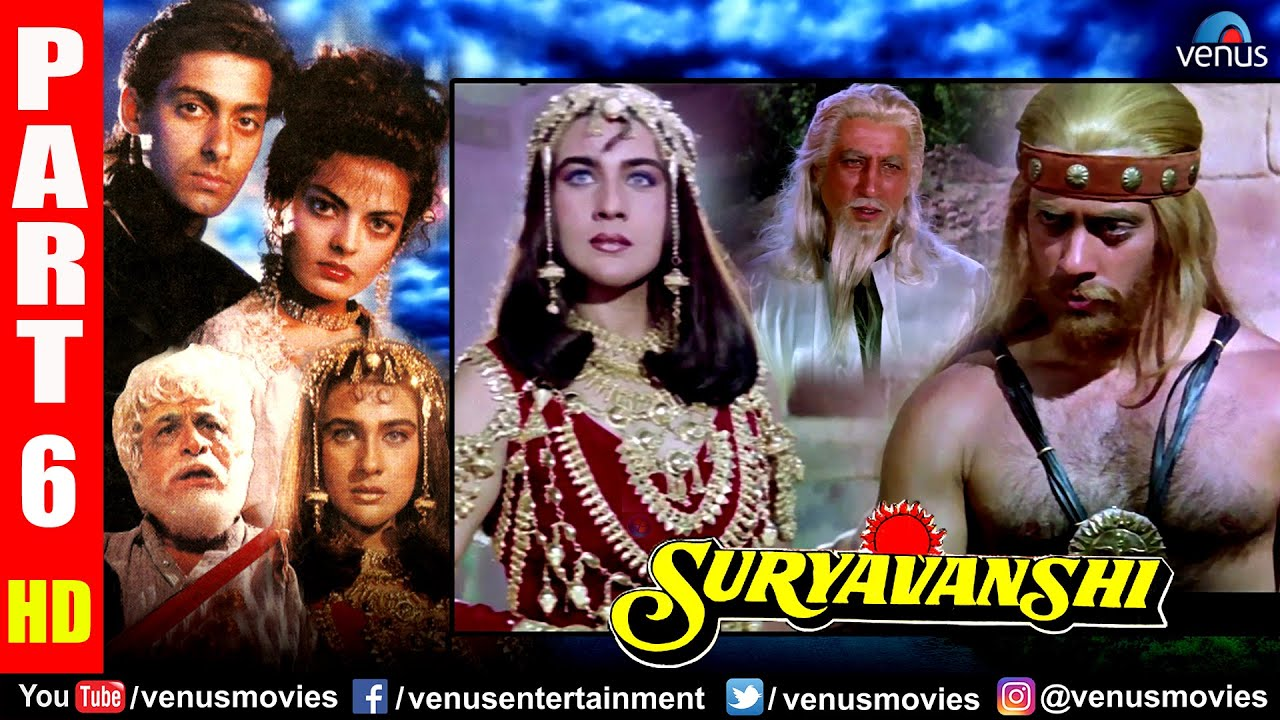 Download Suryavanshi Part 6 | Hindi Movies 2020 | Salman Khan | Sheeba | Amrita Singh | Hindi Full Movie