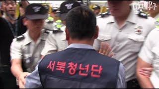 [노란리본] 서울광장에 나타난 서북청년단