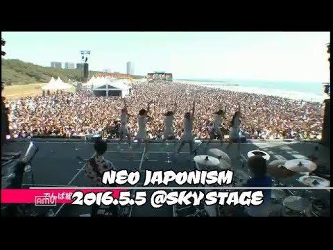 JAPAN JAM2016【でんぱ組.inc】 NEO JAPONISM