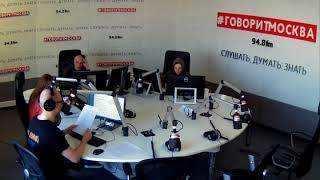 Смотреть видео Новости 22 февраля 2018 года на 09:30 на Говорит Москва онлайн