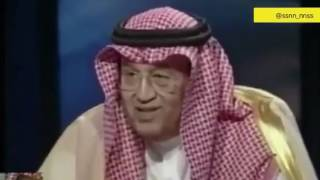 في مقطع نادر.. غازي القصيبي يتحدث عن مواقف تكشف محافظة وليبرالية الملك فهد