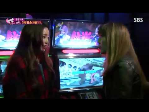 TEKKEN - Nam Gyu-ri (korean actress) caught in arcades