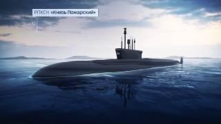 "РПКСН ""Князь Пожарский"" // Проект 955А ""Борей-А"" // Заложена 23.12.2016 г."