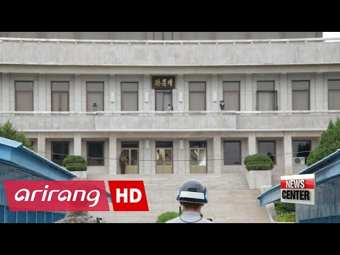 63 Years of Korean Armistice: Part 2. Panmunjom, Joint Security Area