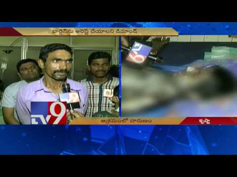 Hostel warden set fire to class 8 student in Krishna District - TV9