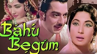 Bahu Begum - Trailer