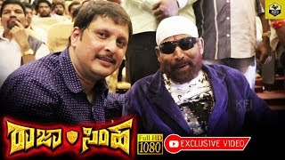 Junior Vishnuvardhan At Raja Simha Audio Release Function | HD Video | New Kannada Movie 2017